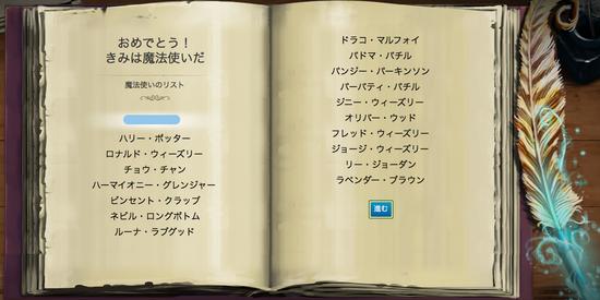 スクリーンショット 2014-03-21 22.42.57.png
