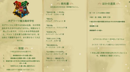 スクリーンショット 2014-03-21 23.21.25.png