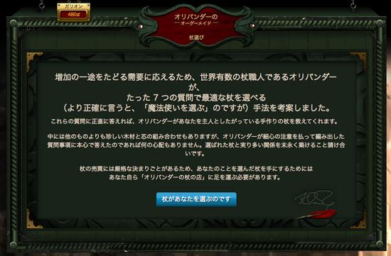 スクリーンショット 2014-03-21 23.25.38.png