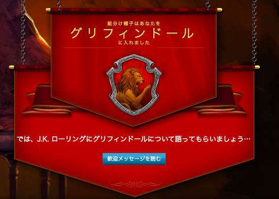 スクリーンショット 2014-03-22 0.09.29.png