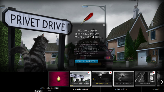 スクリーンショット 2014-03-22 0.16.53.png